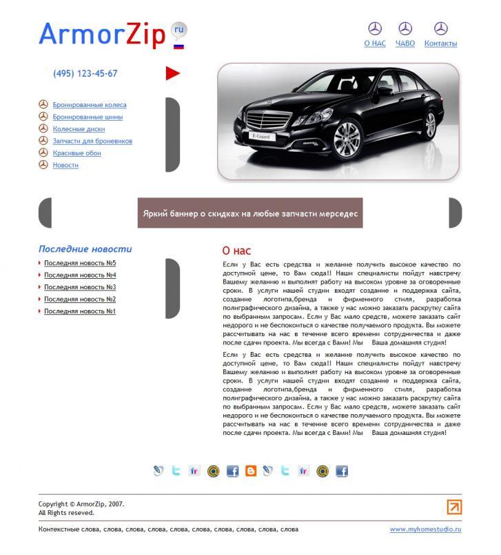 ArmorZip