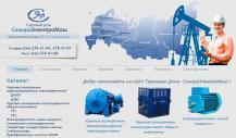 Электродвигатели — СамараЭлектроМаш