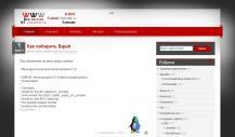 Сайтостроение Тамбов