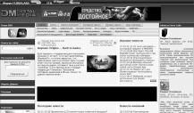 DigiMedia.ru – Новостной портал