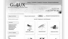 Гладильные системы – Gladlux